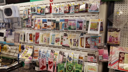 Embroidery CDs, Sewing Etc., Yorkville, IL