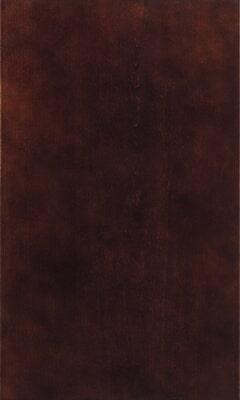 730 - CHERRY JAVA